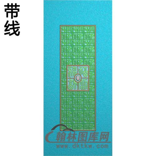 福铝雕精雕图(TM-434)