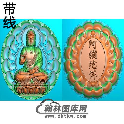 正反面阿弥托佛坐姿佛像精雕图(ZFX-384)