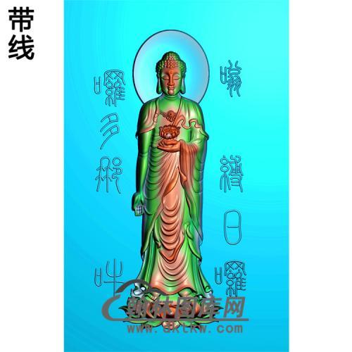 手捧莲花站姿佛像精雕图(ZFX-030)