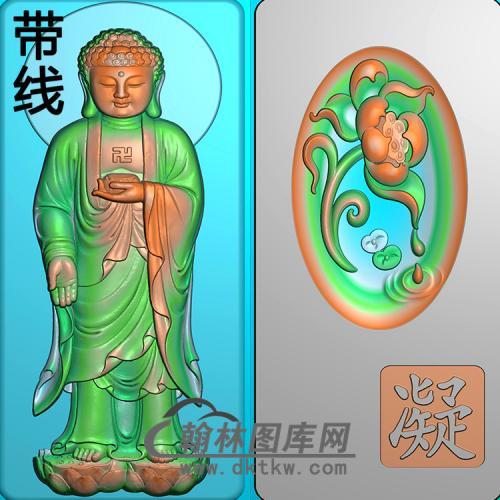 莲花站姿佛像精雕图(ZFX-061)