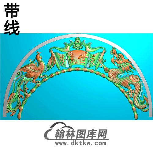 龙凤碑头精雕图(MBBT-0236)