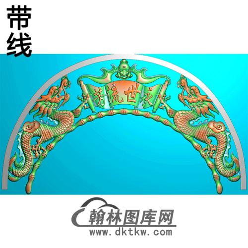 双龙碑头精雕图(MBBT-0238)