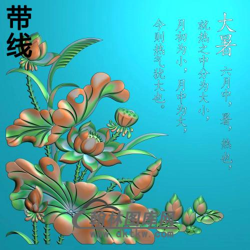 荷花精雕图(HHY-354)