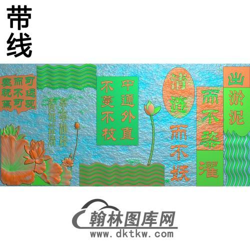 荷花精雕图(HHY-763)