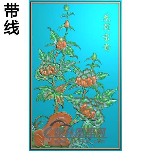 牡丹花鸟精雕图(MD-696)