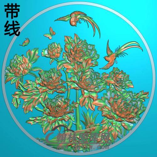 牡丹花鸟精雕图(MD-820)