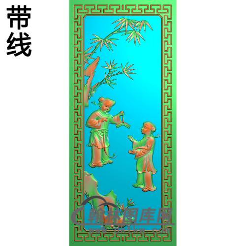 竹子靠背精雕图(ZZ-312)