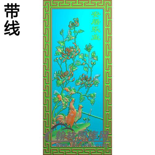 HN-009-安居乐业2精雕图(ZHN-087)
