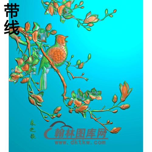 春之歌精雕图(ZHN-193)