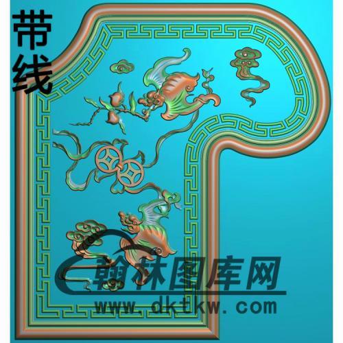 扶手前 (7)精雕图(FS-085)