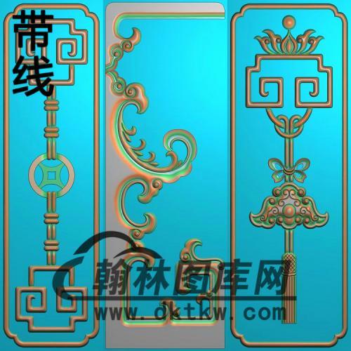 福禄寿沙发扶手精雕图(FS-097)