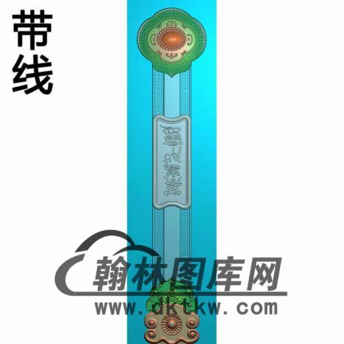 如意扶手精雕图(FS-104)