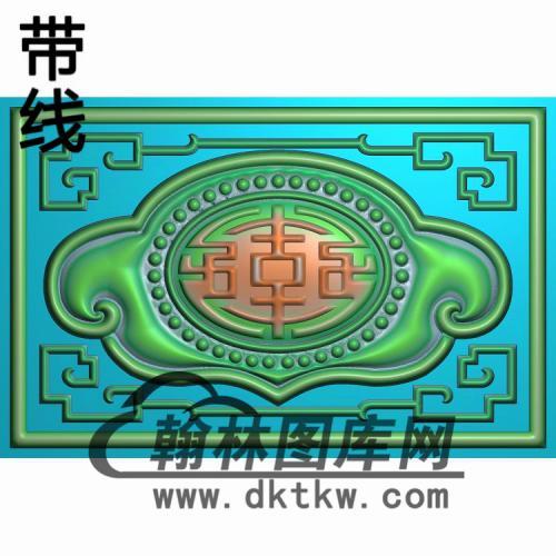 为平扶手上花精雕图(FS-110)