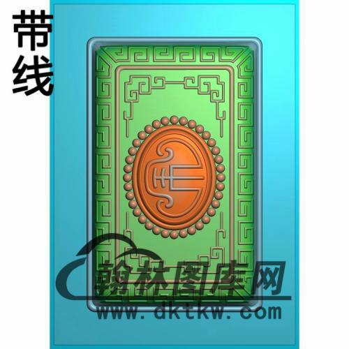 新大号象头沙发大扶手前柱顶花16.4x11.4(寿) (2)精雕图(FS-112)