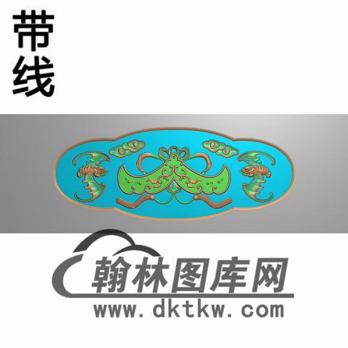 CTKS-0005-蝙蝠如意精雕图(CTM-016)