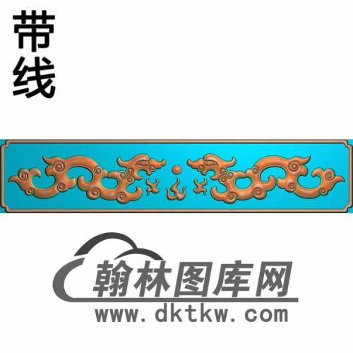 草龙抽2精雕图(CTM-075)