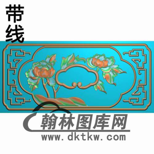 牡丹抽斗精雕图(CTM-083)