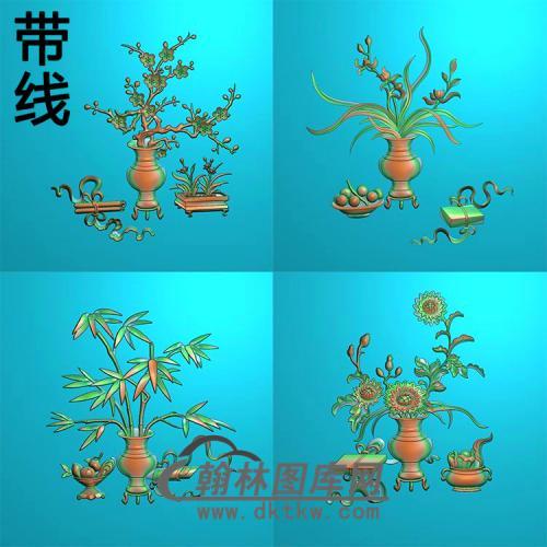HN-224-梅兰竹菊圆精雕图(MHP-004)