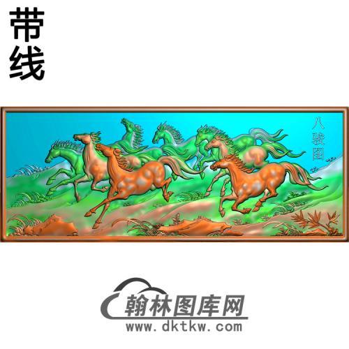 八骏图精雕图(JM-042)