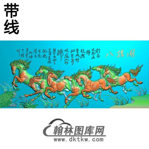 八骏雄风精雕图(JM-043)