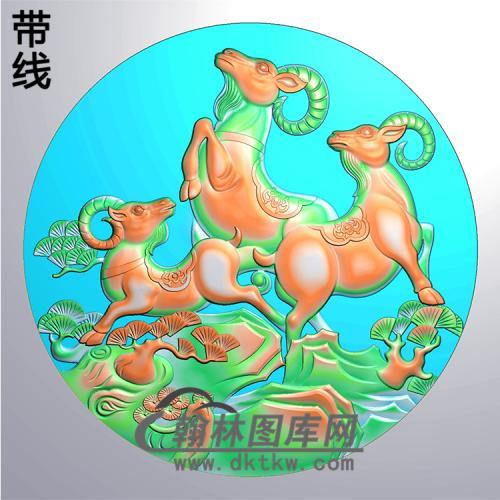 DW-050-动物系列三阳开泰精雕图(Y-002)