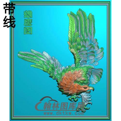 DW-023-动物系列鹰有线精雕图(HNY-004)