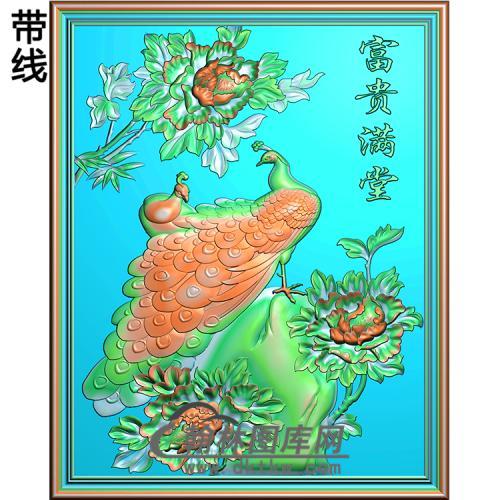 孔雀精雕图(HKQ-060)