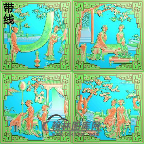 QQSH-108琴棋书画精雕图(QQSH-003)