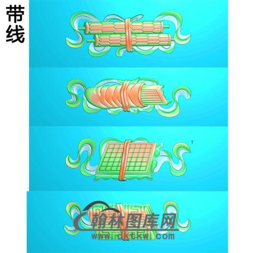 琴棋书画530x200精雕图(QQSH-007)