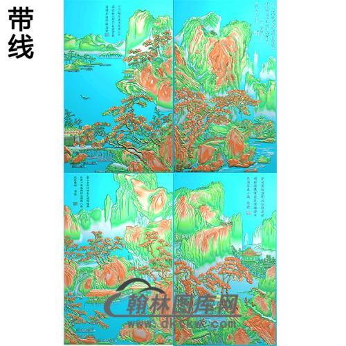 唐伯虎山水套精雕图(SSTT-031)