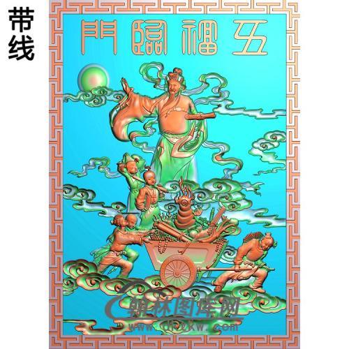 GD-196五福临门精雕图(CS-008)