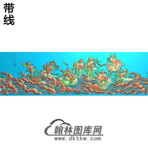八仙过海400-1400-12路径精雕图(BX-159)