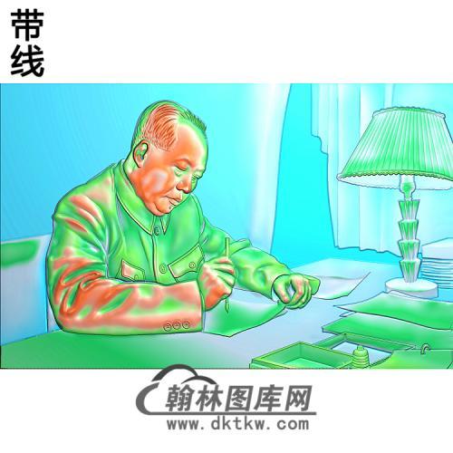 XD-003-毛主席精雕图(XD-006)