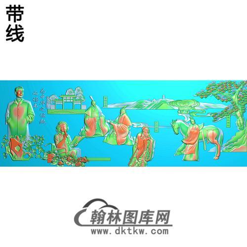 古人物与孔子精雕图(GD-363)