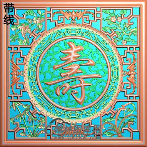 挂件-寿喜精雕图(GD-366)