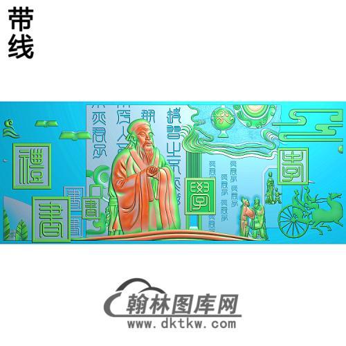 孔子好精雕图(GD-384)