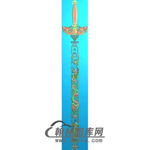 L-204-神龙剑图无线精雕图(SL-007)