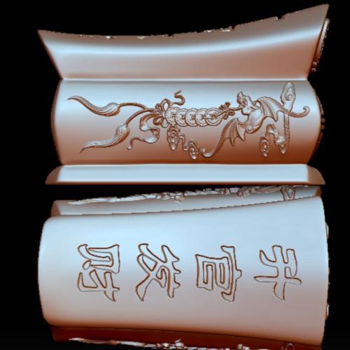 升官发财小棺材立体圆雕图(YZH-051)