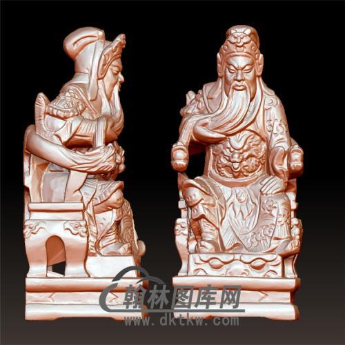 关公坐像立体圆雕图(YGG-33)