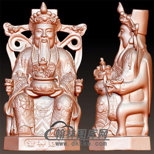 财神爷扫描图立体圆雕图(YCS-003)