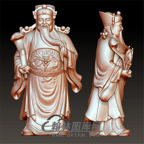 福星财神立体圆雕图(YCS-010)