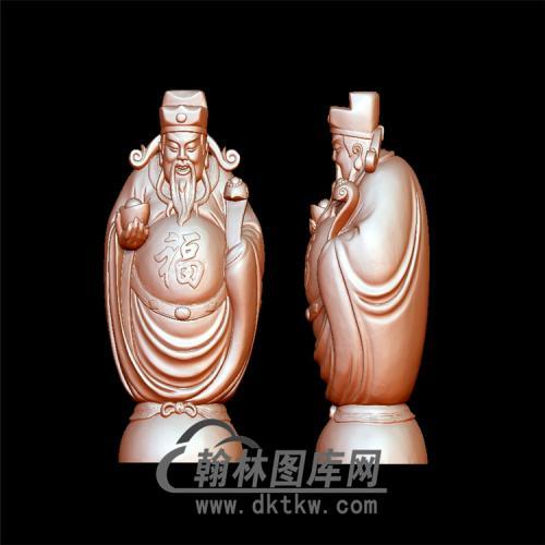 福星财神立体圆雕图(YCS-013)