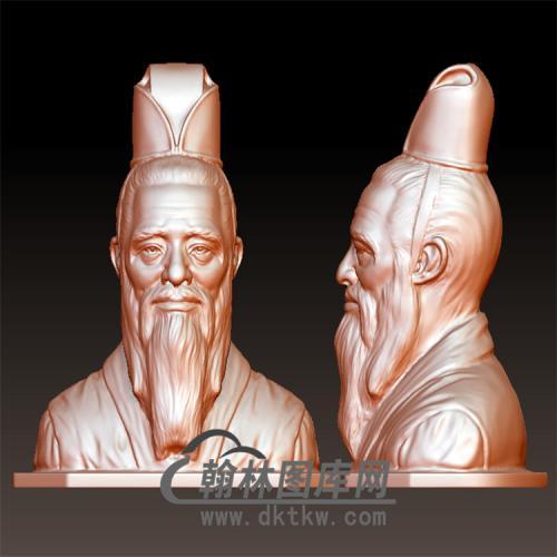 孔子头像雕塑立体圆雕图(YGD-032)