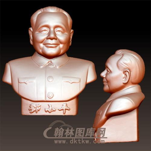邓小平立体圆雕图(YXD-001)
