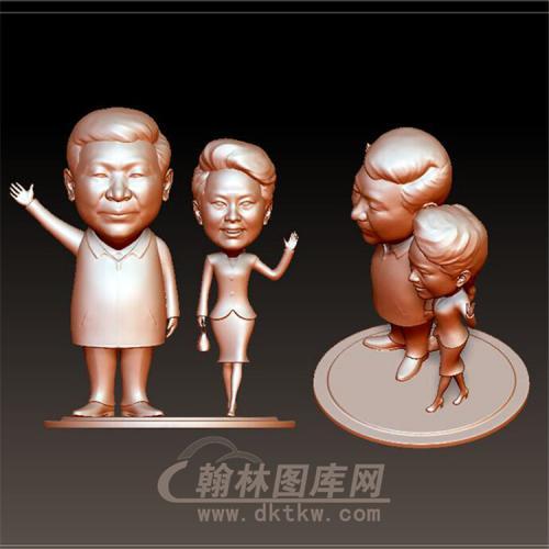 习大大彭妈妈立体圆雕图(YXD-020)