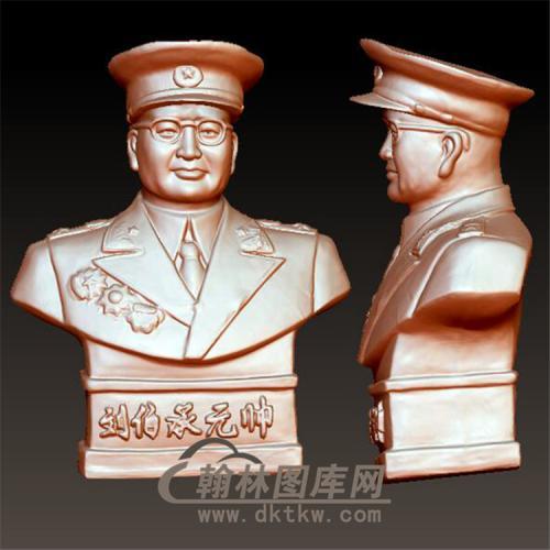 刘伯承元帅立体圆雕图(YXD-032)