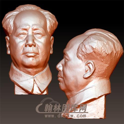 毛主席毛泽东头像立体圆雕图(YXD-061)
