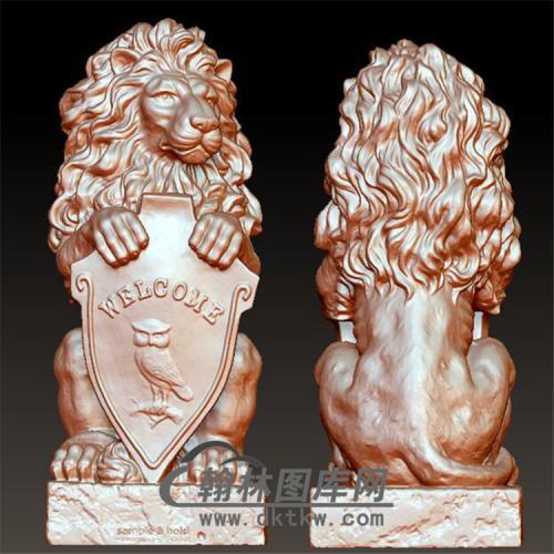 狮子立体圆雕图(YSZ-012)