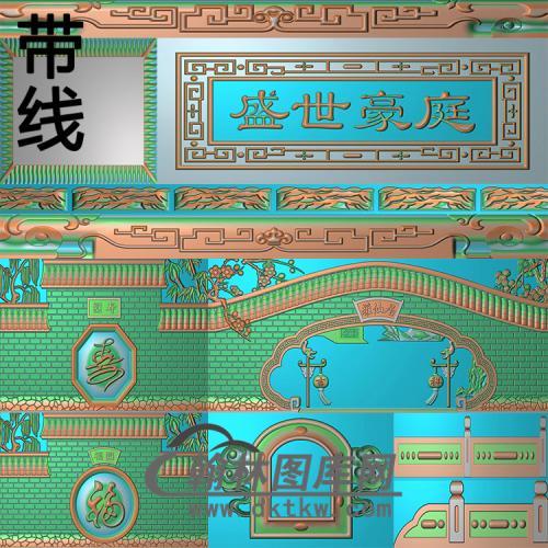 盛世豪庭精雕图(GHH-055)