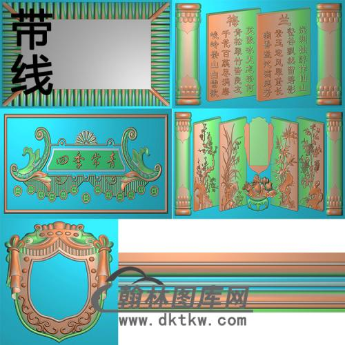 四季常青精雕图(GHH-065)